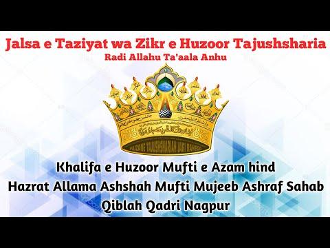 Khalifa e Huzoor Mufti e Azam    Hazrat Allama Mufti Mujeeb Ashraf Sahab Qiblah.    Hd Voice