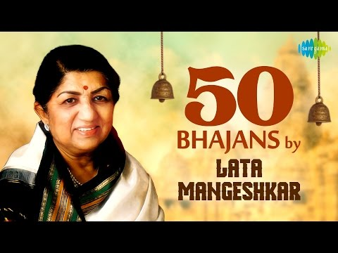 Top 50 Bhajans By Lata Mangeshkar     50   Video Jukebox