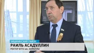 В селе Салихово Чишминского района открылся образовательный центр БГПУ