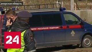 Дело об убийстве полицейского Гошта стояло на особом контроле председателя СКР