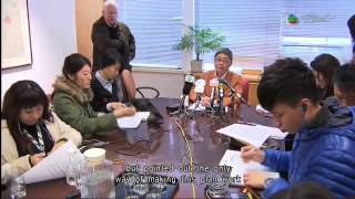 2014 01 16 TVB Pearl Rights Group calls for proper planning of CSL