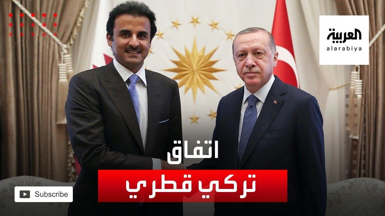 تركيا توقع اتفاقا مع قطر لبيع 10% من أسهم بورصة إسطنبول  - نشر قبل 8 ساعة