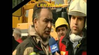 Report of Friday 2200 PM about fire on Plasco building