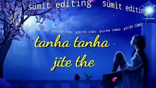 Tanha tanha jite the mobail ring tone best.  Ring tone 2020.   Mp3.   Mobail tones