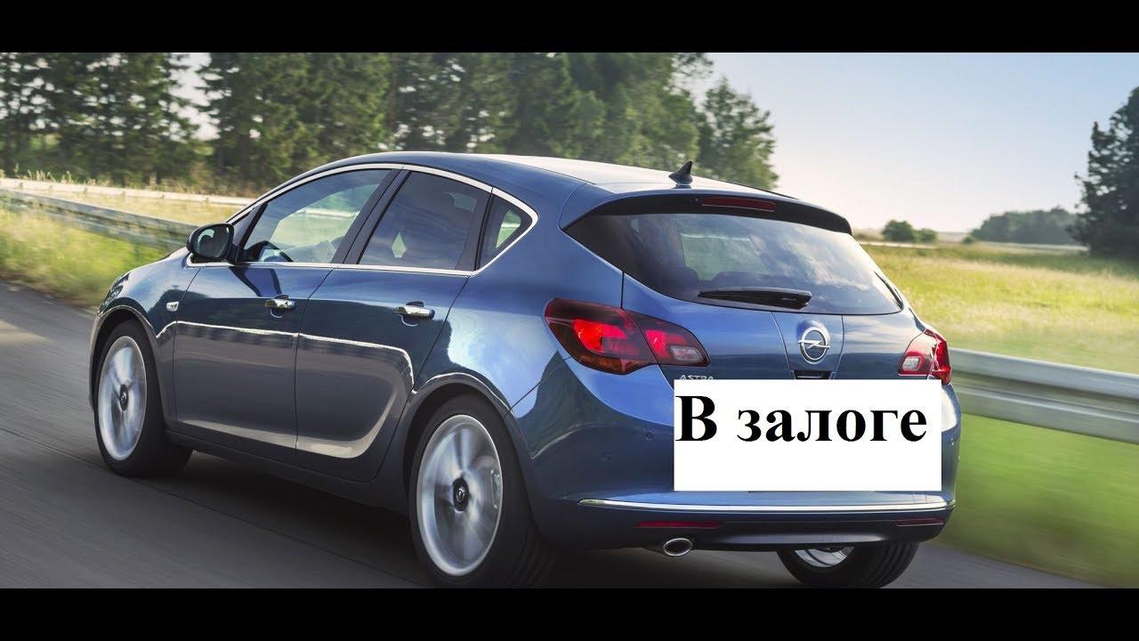 Как купить машину если она в залоге у банка что делать автосалоны пежо партнер в москве