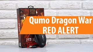 Распаковка Qumo Dragon War RED ALERT / Unboxing Qumo Dragon War RED ALERT