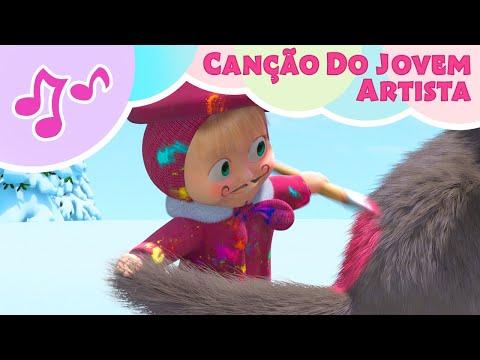TaDaBoom Português ❄️🎨 Canção Do Jovem Artista 🎨❄️ Retrato Perfeito Karaokê Infantile 🎵
