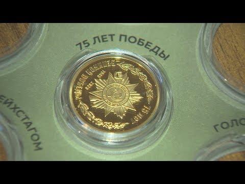 Торговля памятью: «бесплатная» медаль обошлась волгоградке в 1300 рублей