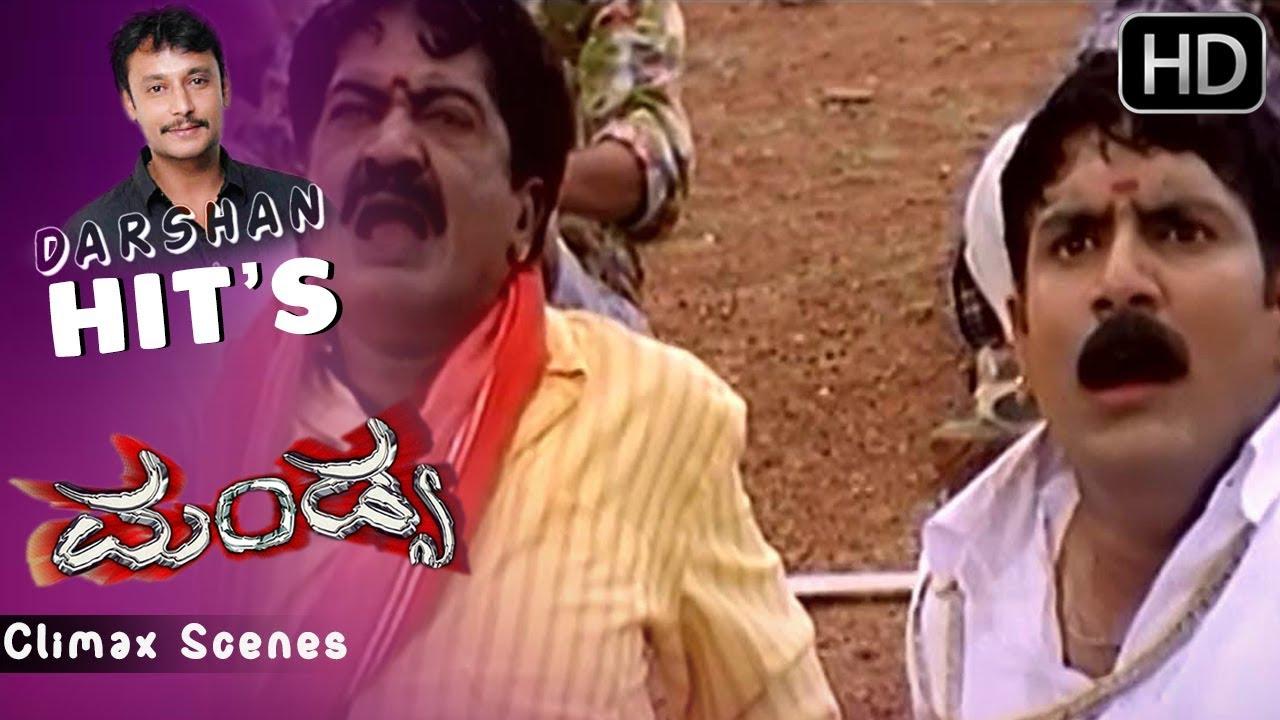 Download Darshan Super Last Climax Scenes | Kannada Scenes | Mandya Kannada Movie | Rakshitha