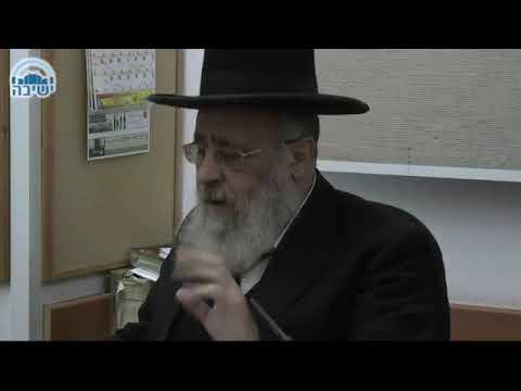 הרב יצחק יוסף - דין הכשרת רשת התנור והמנגל לפסח, ועוד מלא הלכות פסח !