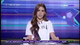 Timeout - مداخلة الصحفى/أحمد وجيه:يتحدث عن صفقه أحمد كابوريا لـ نادى الزمالك