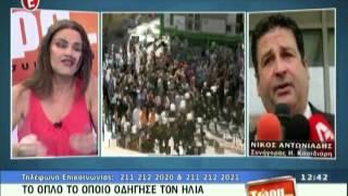 Νίκος Αντωνιάδης: Προαποφασισμένη η φυλάκιση Κασιδιάρη