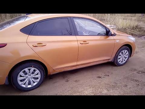 Новый Хендэ Солярис (Hyundai Solaris), реальный отзыв