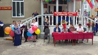 День знаний в ст. Карланюртовской школе. РД. 1 сентября 2014г