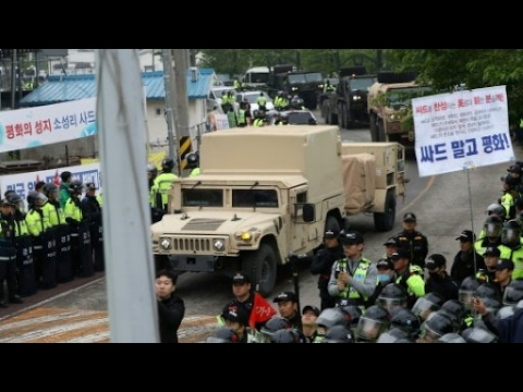 US - THAAD missile defence system deployed to South Korean site