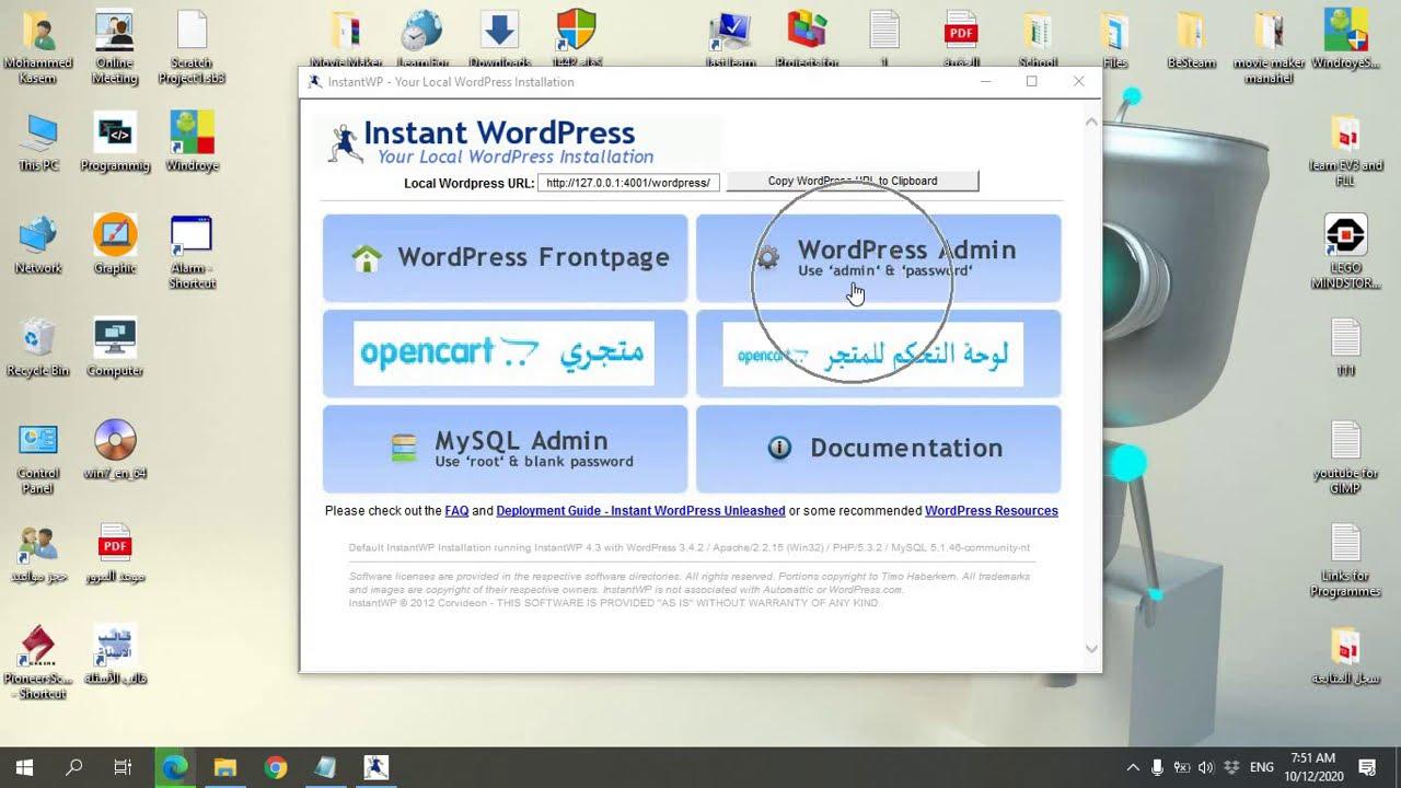 تحميل وتشغيل برنامج ورد بريس Download And Run Word Press Youtube