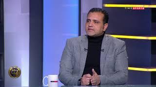 يوسف حمدي يتحدث عن عوامل النجاح التي ساعدت الإتحاد السكندري في الظهور بشكل مختلف عن المواسم الماضية