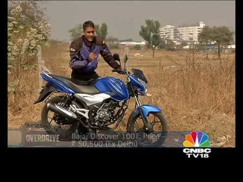 Bajaj Discover 100T Ride Review