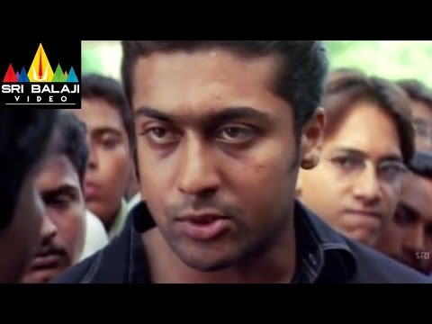 Yuva Movie Madhavan and Suriya Fight Scene | Suriya, Madhavan, Siddharth | Sri Balaji Video