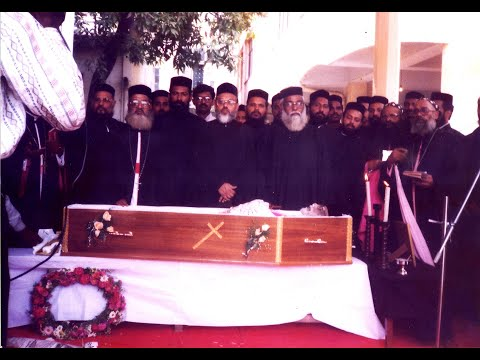 Last Farewell - Funeral Ceremony | Father V.C. Samuel |  St. Gregorios Cathedral Bangalore 1998
