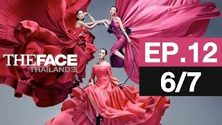 The Face Thailand Season 3 : Episode 12 Part 6/7 : 22 เมษายน 2560