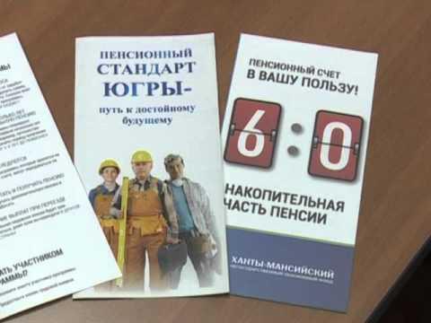 Расчет северного трудового стажа для мужчин и женщин при
