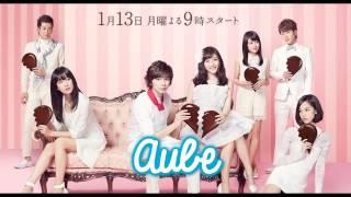 [ 失恋ショコラティエ / Shitsuren Chocolatier OST ] Ken Arai - Aube
