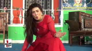 HUN KITHOON - 2018 PAKISTANI MUJRA DANCE - MUJRA MASTI
