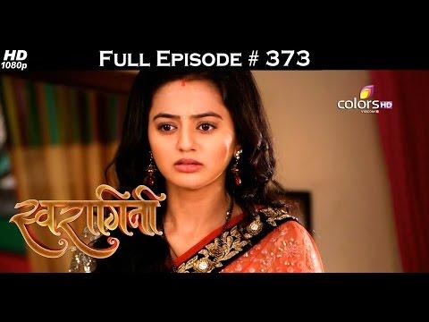 Swaragini - 28th July 2016 - स्वरागिनी - Full Episode HD