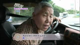 콩나물 할머니의 경찰사랑 @순간포착! 세상에 이런일이 20120517