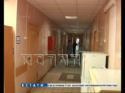 """В минздраве начали расследование дела """"пьяной медсестры"""" из Борской больницы"""