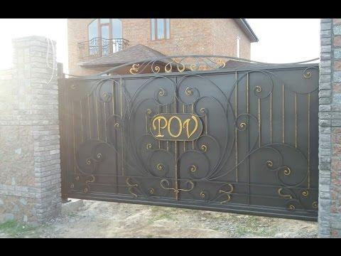 Красивые въездные ворота откатные автоматические кованые во двор .