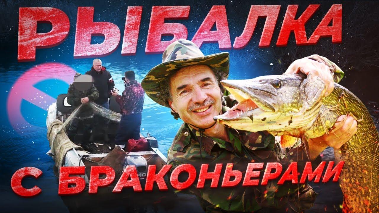 РЫБАЛКА С БРАКОНЬЕРАМИ НА ЯМАЛЕ! Как работают нелегальные рыбаки