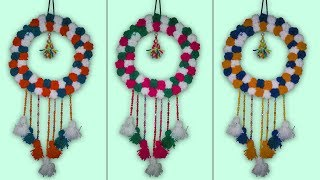 Best Out Of Waste wall hanging with woolen  /woolen Craft Idea /Wall Hanging Toran Making At Home