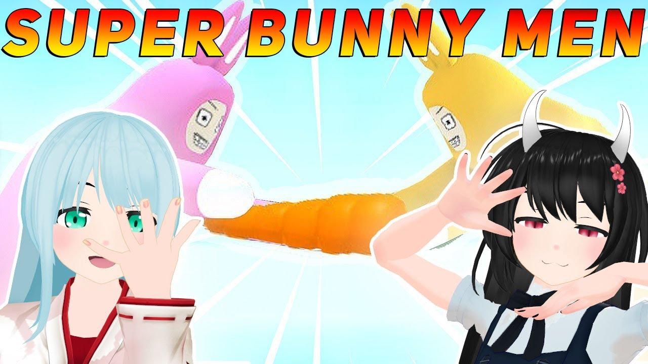 Бешеные кролики, или Super Bunny Man