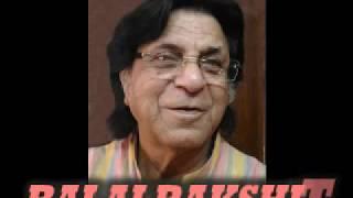 Asha Chilo Bhalobasa Chilo