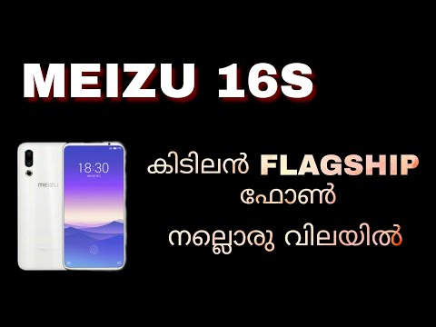 Meizu 16S Features Specification Review In Malayalam