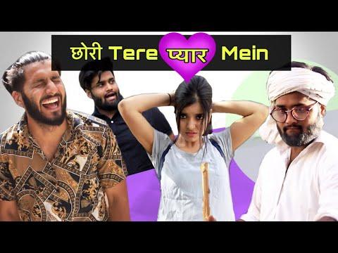 छोरी Tere Pyar Mein | Sukki Dc | We Are One