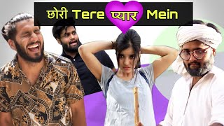 छोरी Tere Pyar Mein | Sukki dc | We Are One