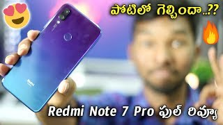 Redmi Note 7 Pro (Retail Unit) Full Review with Pros & cons || intelugu