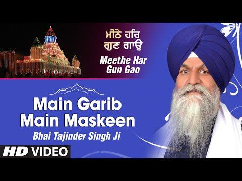 Bhai Tajinder Singh Ji - Main Garib Main Maskeen - Meethe Har Gun Gao