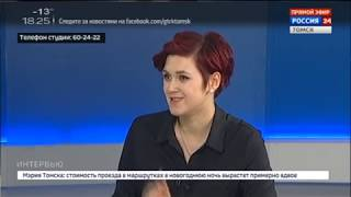 Дарья Подчиненова в интервью телеканалу «Россия – 24» о пищевых привычках и правильном питании