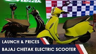 Bajaj Chetak Electric Scooter: Launch And Prices | carandbike