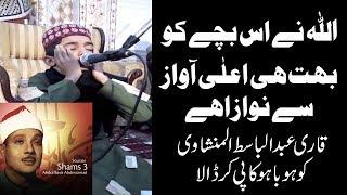 ... pakistani young qari quran recitation --------------------------...