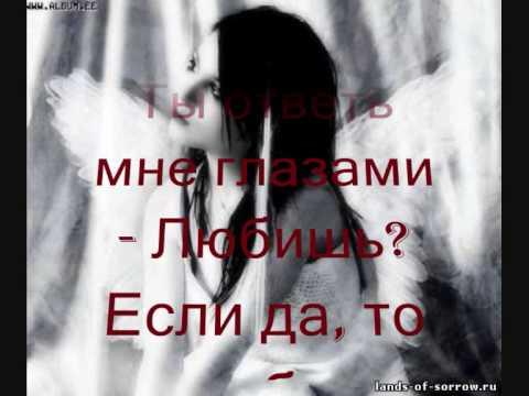 и только ты и только я ... (твоя звезда)