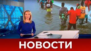 Выпуск новостей в 12:00 от 21.09.2021