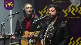 אליעד ושמעון בוסקילה - לנשום (חי באולפן גלגלצ)