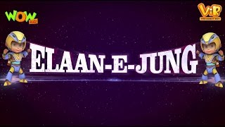 Elaan-E-Jung - Movie - Vir The Robot Boy - With ENGLISH, SPANISH & FRENCH SUBTITLES!
