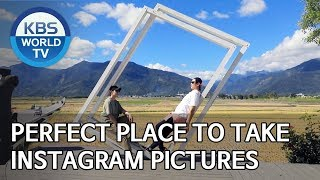 Perfect place to take Instagram pictures in Taiwan [Battle Trip/2020.02.09]