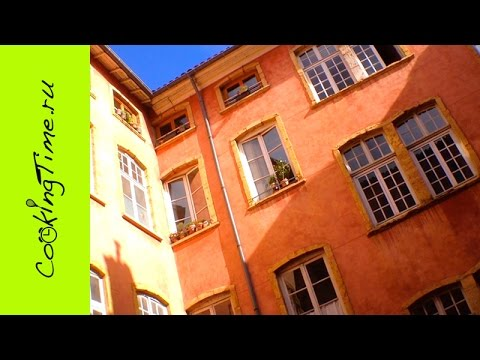 Лион VLOG - Где жить в Лионе - Моя квартира - аренда через  сайт Airbnb